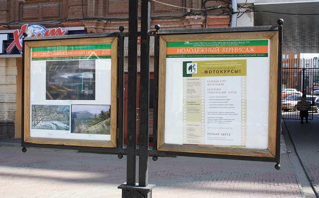 chelybinsk-085.jpg