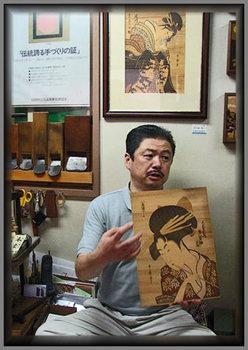 japanese_artist_with_pic_example_v1.jpg