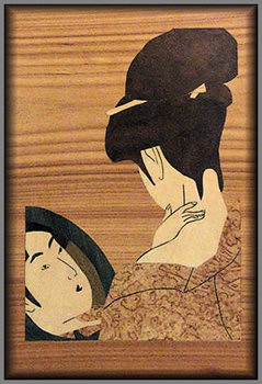 japanese_lady_at_mirror_ver1.jpg