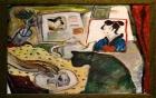 Image - Выставка «ЕСТЬ» в галерее «Мир